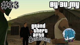 Grand Theft Auto San Andreas проходження #33 - Ву зіму