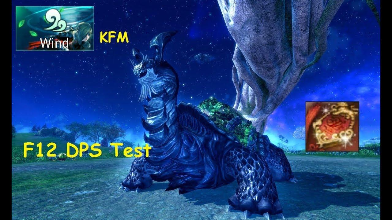 Blade and Soul - Wind KFM DPS Test VT Badge by Erhardt