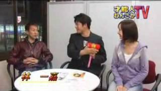 乙黒えり・林一嘉インタビュー1/2 乙黒えり 動画 2