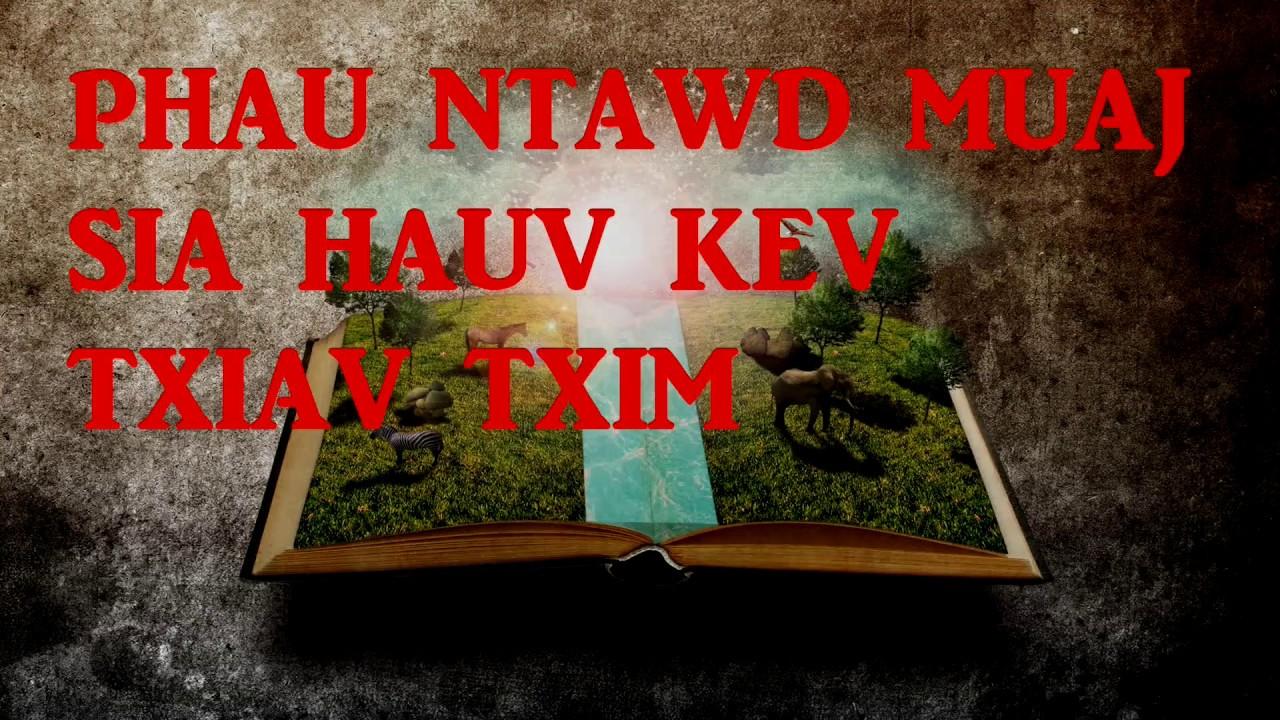 MISSION ON FIRE: Phau ntawd muaj sia hauv kev txiav txim by Pastor Cogruaj Lis.
