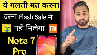 How To Buy Redmi Note 7 Pro in Flash Sale on Flipkart