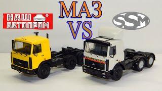 МАЗ 6422 Сравнение Наш Автопром и Авто История | Обзор масштабных моделей 1:43 | SSM | AVD Models