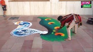 विश्व रिकॉर्ड धारि राजेश्वरी की अद्भुत रंगोली कला  Amzing Beautiful Rangoli Design