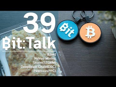 Bit:Talk ตอนที่ 39 NuVoo Mining, Storm(STORM), DeepBrain Chain(DBC), Peercoin(PPC)