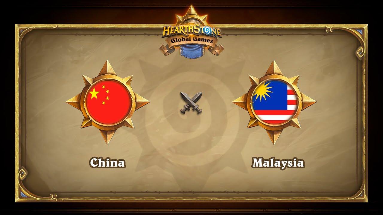 China vs Malaysia, Hearthstone Global Games Phase 2