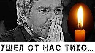 Плачевный конец… Николай Басков ушёл от нас только что...