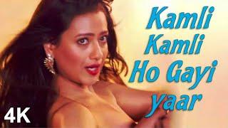 Kamli Kamli Ho Gayi Yaar   New 4K Video Full Song   HD Sound Effects    Payal Dev   Latest Song