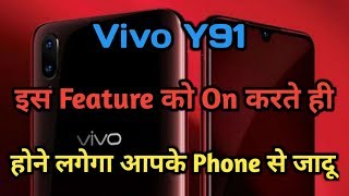 Vivo phones new fota update android pie??? [HINDI] - H S