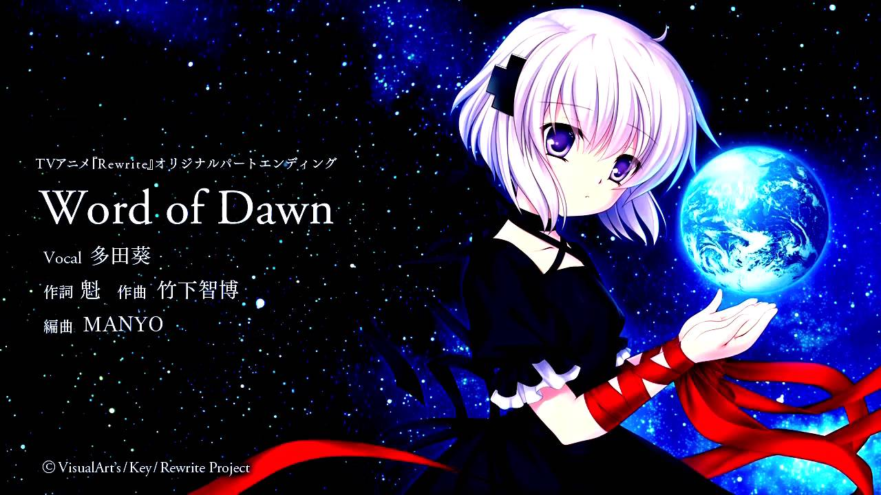 [Album/Single] ReWrite Word of Dawn Ending - Tada Aoi