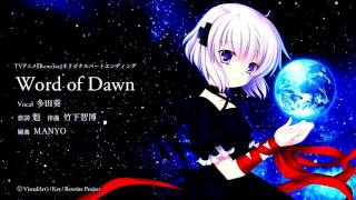 【EngSub】Word of Dawn ~ Tada Aoi/多田葵 『Rewrite ED2 Full』 thumbnail