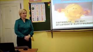 Прокофьева Ю.Н., учитель начальных классов (МКОУ