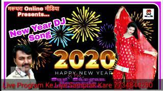 Dhoom Machale Happy New Year Song 2020 Pramod Premi Rajasthani singer kamlesh singhania SSV