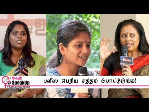 Why It's So Hard for a Woman to Become leader? | Speak Up Promo 04