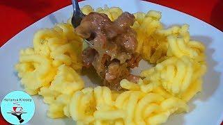 Попробовав Один Раз - Полюбите Это Блюдо Навсегда! Вкуснейший Бефстроганов из Свинины с Грибами