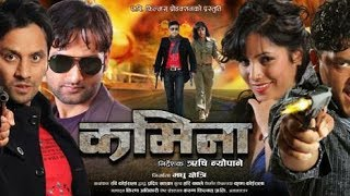 "New Nepali Movie - ""Kamina"" Official Trailer 