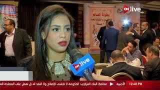 الاتحاد المصري للكاراتيه.. تكريم منتخب الناشئين بعد حصوله على المركز الثاني في بطولة العالم