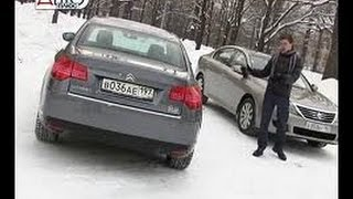 Renault Latitude vs Citroen C5