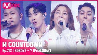 Download Mp3 Hot Debut Stage 엠카운트다운 Mnet 210603 방송