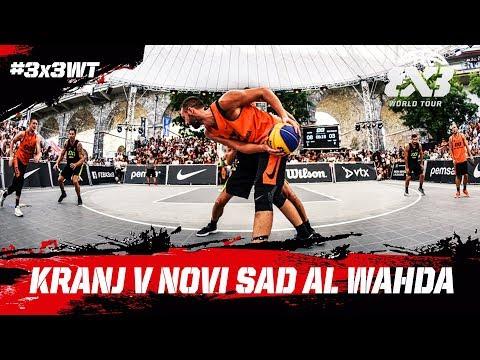 Kranj v Novi Sad Al Wahda - Full Game - Quarter-Final - FIBA 3x3 World Tour Lausanne Masters 2017