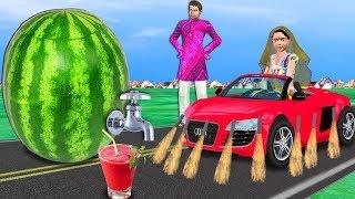 तरबूज नल फल जूस Watermelon Tap Fruit Juice Funny Video हिंदी कहानिया Hindi Kahaniya Comedy Video