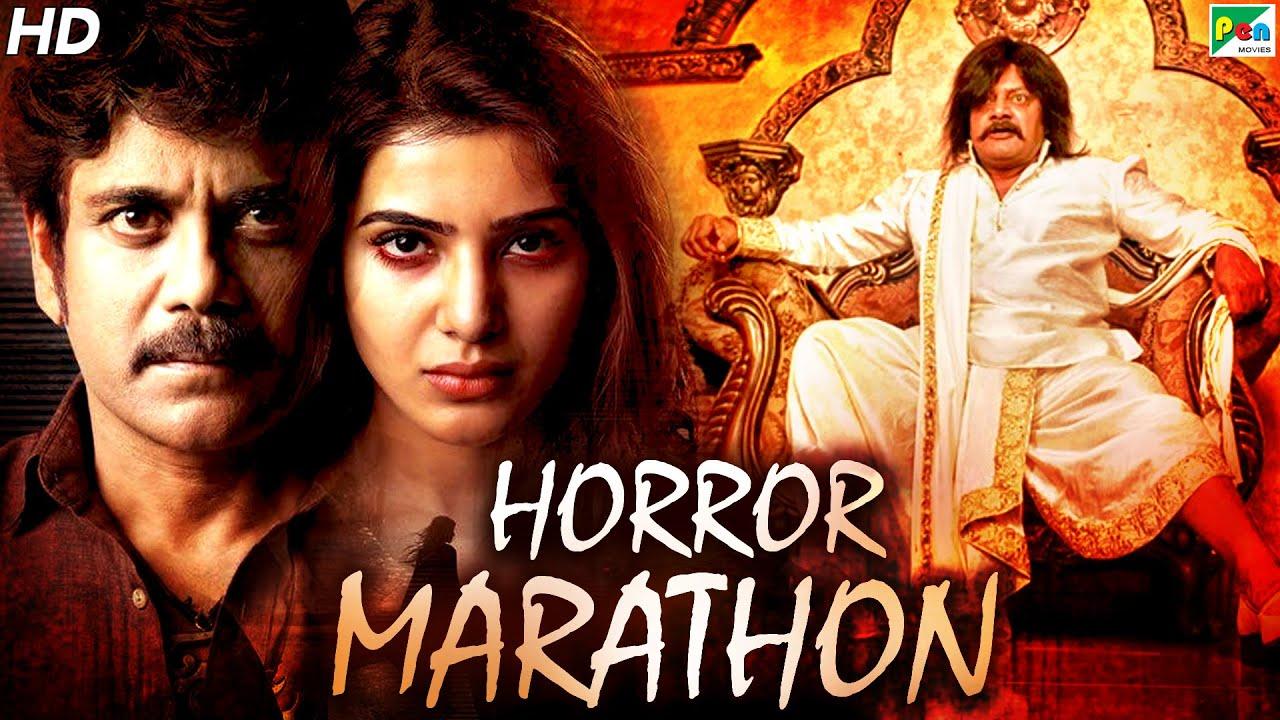 Download Horror Movies Marathon 2021   South Hindi Dubbed Movies   Shiva The Superhero 3, Women's Day