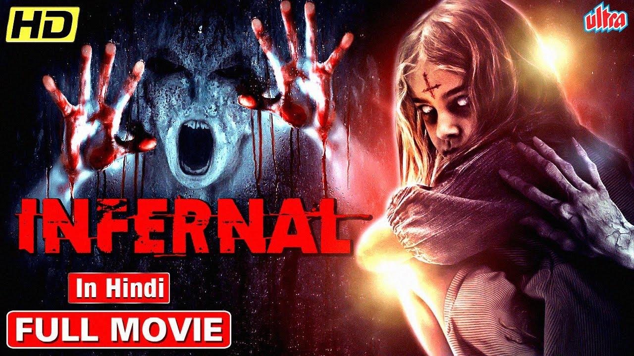 Infernal - पापी गुड़िया - HORROR MOVIE 2021 - IN HINDI - NEW RELEASED HOLLYWOOD GHOST MOVIES