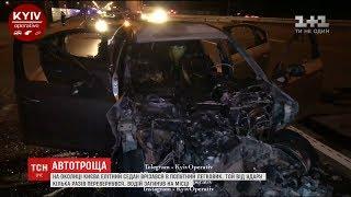 видео На Львівщині правоохоронці розшукали викрадений автомобіль