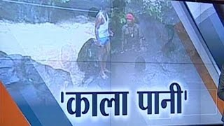 Download Waterfalls Accident In India Videos - Dcyoutube