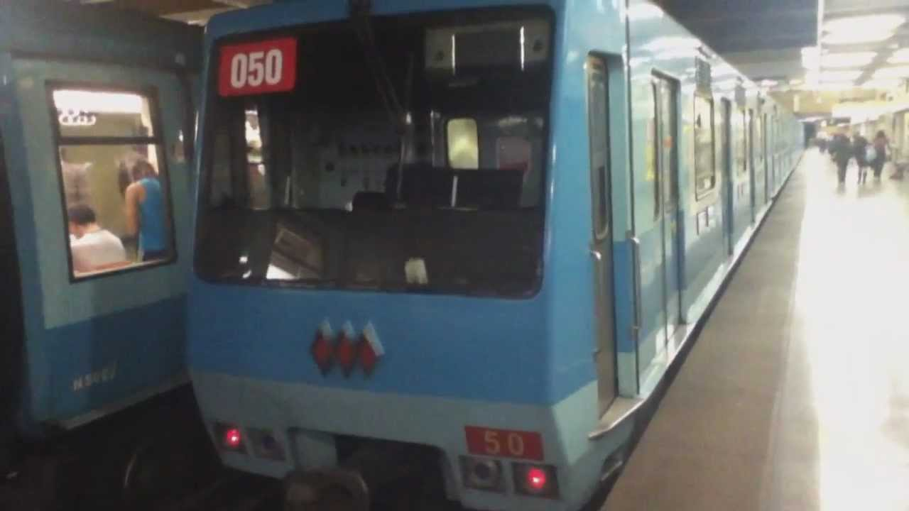 Recorriendo el Metro De Santiago - YouTube