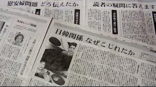 http://www.videonews.com/ ニュース・コメンタリ―(2014年8月9日) 朝...
