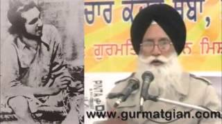 Missionary Inder Singh Ghagga about Shaheed Bhagat Singh