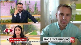 Олександр Авраменко розповів про особливості цьогорічного ЗНО з української мови та літератури