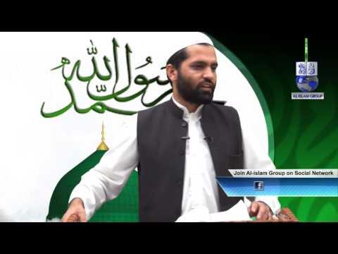 Nabi Akram Ki Dawat-Nizam Ki Tabdili by...