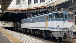 【JR貨】配8593レ EF65-2138 小山発車