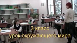 Конкурс учИТель ГБОУ Гимназия Марьина Роща им. В.Ф. Орлова