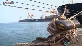 الحوثيون يمنعون دخول سفن الإغاثة إلى الحديدة