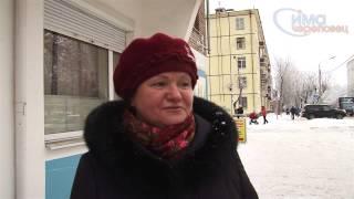 21.01.2014 Горожане о капитальных ремонтах