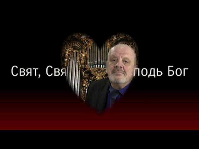 И.С.Бах. Хорошо темперированный клавир ХТК 47