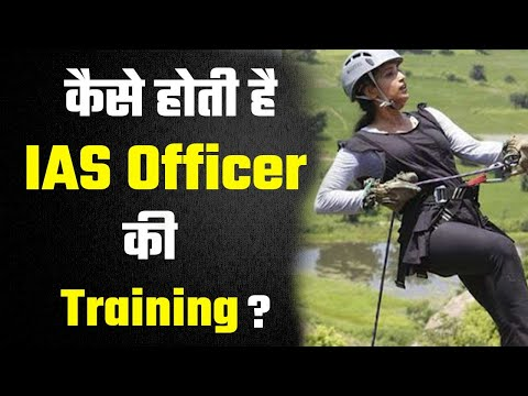 Training of IAS Officer । IAS Officer Training Programme and Phases । LBSNAA । IAS Training