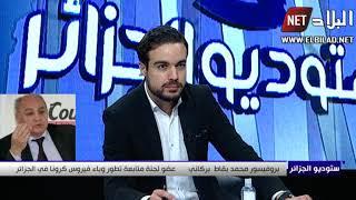 شاهد.. البروفيسور محمد بقاط  يشرح كيفية علاج