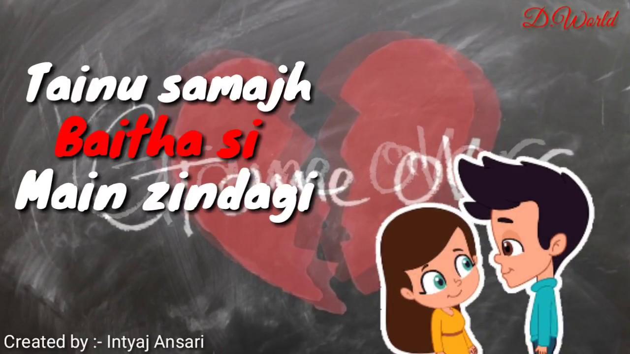 Oh na rahi || Tainu samajh baitha si main zindagi tu maut di wajaj ban||  Created by :- Intyaj Ansari