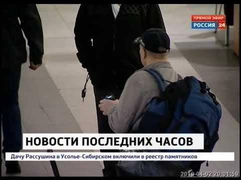 Субсидируемые рейсы в Сочи, Санкт Петербург и Магадан запускают из Иркутска