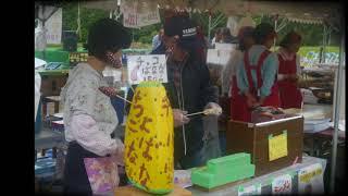説明 遠州渋川では、静岡県指定天然記念物である美しい渋川つつじが見頃...