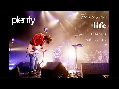 """plenty ワンマンツアー""""life"""" 16.11.03 Zepp Tokyo"""