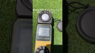 2021.06.20 明日は夏至、正午頃の照度を測定してみた