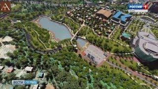 В Перми будут развивать промышленный туризм