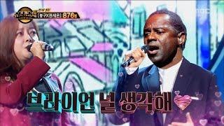 [Duet song festival] 듀엣가요제 - The top of honest character Hwayobi 20161209