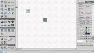 Красивые компоненты в HiAsm (2) [3042]