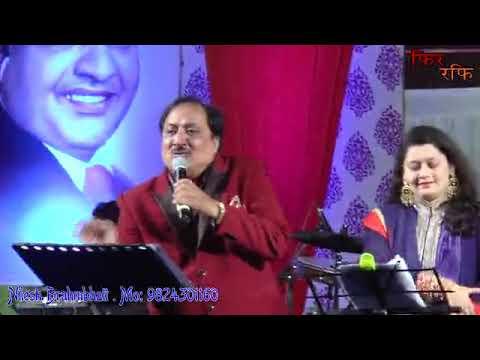 Aaja teri yaad aai sung by Nilesh Brahmbhatt and Vibhavari Yadav mo 9824301160