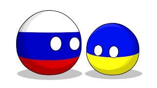 Россия против Украина